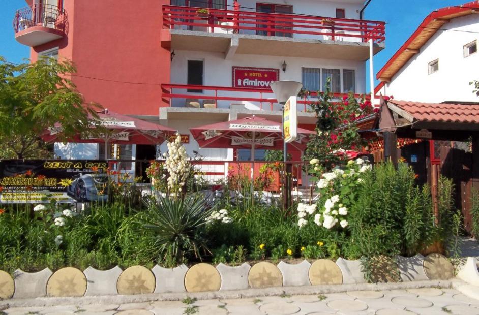 одном объекте кранево болгария фото отелей сварить